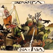 Jindřich Kovařík, Eduard Uspenskij: Prázdniny s Babou Jagou, 1982, kolorovaná kresba tuší