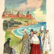 Václav FIALA: Krása Nesmírná - Ruské lidové pohádky